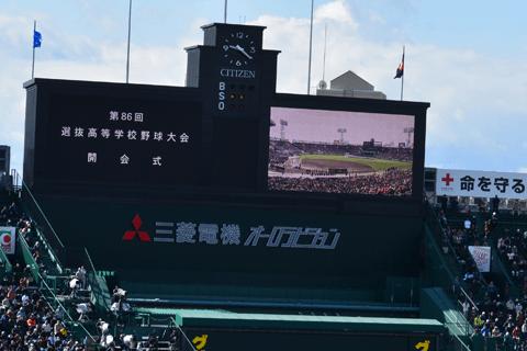 【高校野球最前線】東京では国士舘が10年ぶりV。秋季大会の優勝校が出揃いいざ明治神宮大会へ!