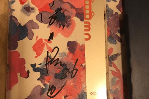 宮本ヘッドコーチの「86」のサイン